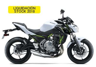 Z650 ABS New 2017 (5)